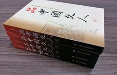 刘小川图片
