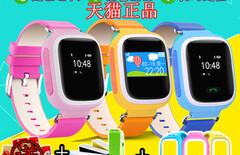 多功能儿童定位手表图片
