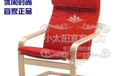 高背北欧沙发椅图片