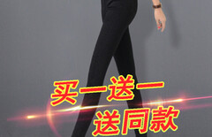 学生春秋牛仔裤女小脚裤图片