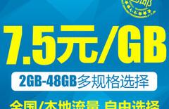 中国电信上网卡3g包年图片
