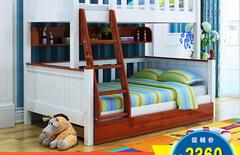 地中海上下床实木儿童床母子床图片