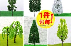 绿色的树模型图片