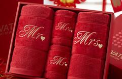 婚礼毛巾套装三件套浴巾图片