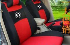 长安四季通用坐垫全包汽车座套图片