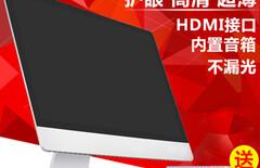 lcd显示屏4.0图片