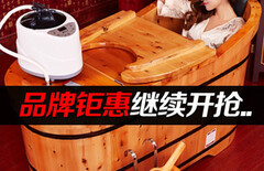 浴桶成人木图片