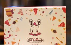 零食大礼包疯兔盒子图片