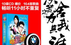 刘紫玲cd图片