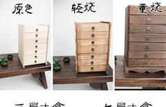 茶盒木制图片