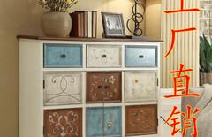 储物柜抽屉式欧式图片