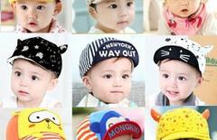 一岁宝宝帽子春秋图片