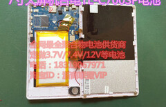 台电c700sp电池图片