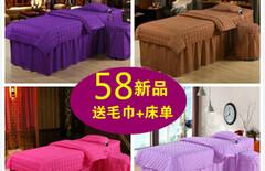 全棉蕾丝美容床罩四件套图片