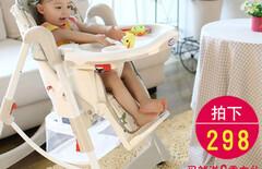 人儿童餐椅图片