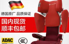 康科德汽车用儿童安全座椅图片