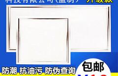 厨卫灯嵌入式图片