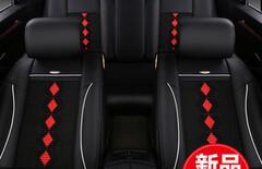 新款夏季冰丝汽车座椅套凯越图片
