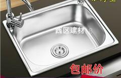 厨房洗菜盆单槽拉丝图片