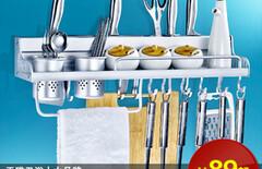 厨卫置物架图片