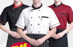 厨师工作服上衣图片