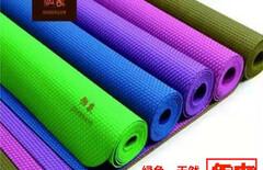 可折叠橡胶瑜伽垫正品图片