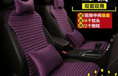 亚麻垫汽车座垫图片