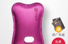 充电热水袋图片