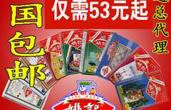扑克牌龙生九子图片