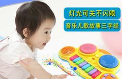 琴鼓音乐玩具图片