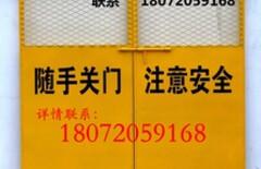 人货梯安全门图片