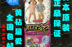 日本大王xl52图片