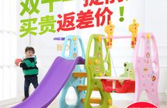 儿童室内滑梯秋千组合图片