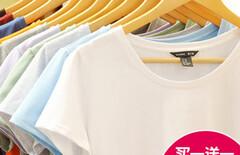 女生纯色短袖t恤圆领图片