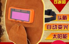 牛皮电焊防护面罩图片