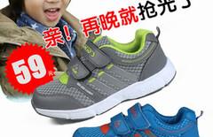 比迪男大童鞋网面图片