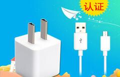 品胜红米note充电器插头图片