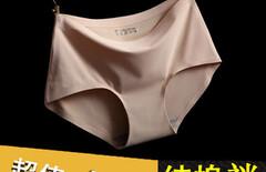 一片式内裤图片
