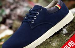 夏季新款男鞋透气网面运动鞋图片