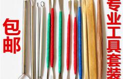雕塑工具陶艺工具图片