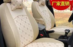 科鲁兹座椅套汽车布艺图片