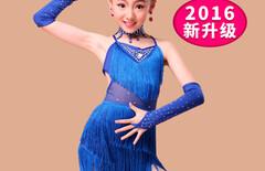 儿童拉丁舞裙少儿舞蹈流苏图片
