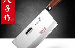 厨片刀f202-2图片