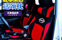 日产阳光车布座椅套图片