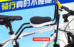 山地自行车座椅儿童后置图片