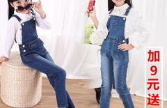 背带裤中大童女图片
