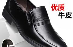 新款男鞋真皮休闲鞋图片