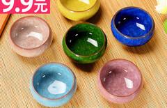 茶杯套装紫砂功夫茶图片