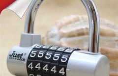 健身房密码锁衣柜包邮图片