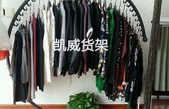 c型服装架图片